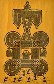 Hasegode II