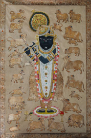 Siiting Shiva