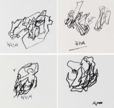 Untitled (Set of 4)