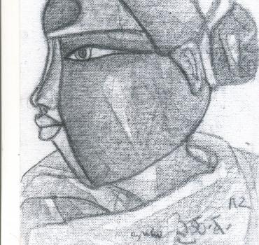 Telengana Woman
