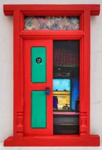 Door | 12 X 18 Inches