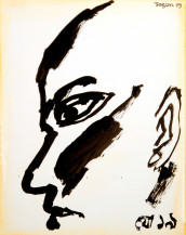 Face | 6.8 X 5.4 Inches