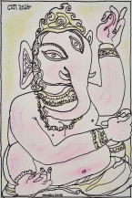 Ganesha | 18 X 12 Inches