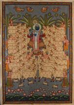 Gopashthmi | 71
