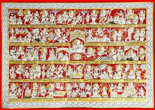 Hanuman Chalisa | 22 X 30 Inches