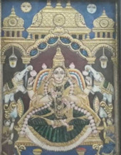 Lakshmi | 16.1 X 18.2 Inches