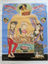 Maganlal Paan Bhandaar | 30.5 x 24 Inches