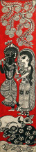 Radha Krishna   35.5 X 8.5 Inches