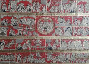 Ramayana | 22 X 28 Inches