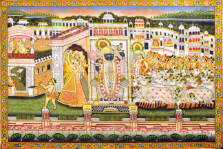 Sandhya Aarti  | 34