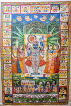 Sharad Purnima   43
