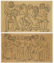 Surya Mandir (Set of 2) | 12 x 20 in each