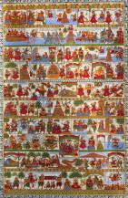 Ten Incarnations of Lord Vishnu | 72 X 48 Inches
