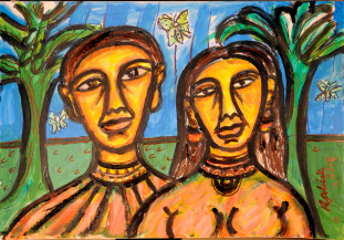 Tribal Couple | 14.5 X 20.5 Inches