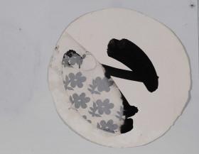 Untitled I | 16 Inches Diametre