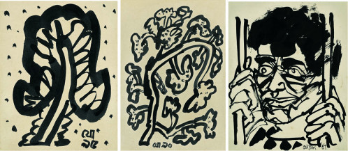 Untitled (Set of 3) | A. 7 x 51/2  | B. 71/4  x 5 | C. 71/2 x 6 in