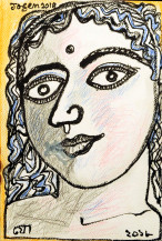 Woman Face | 11 X 7.4 Inches