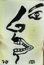 Face  | 7