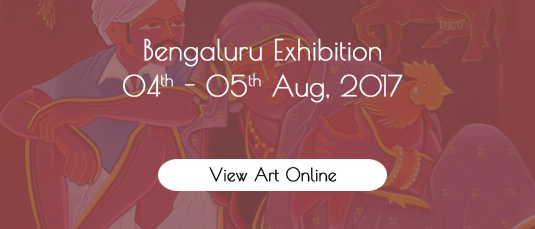 Bengaluru Exhibition